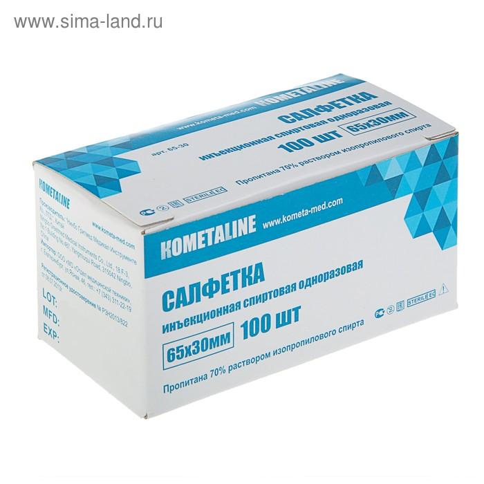 Салфетка спиртовая для инъекций 65*30 мм упаковка