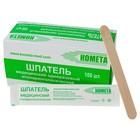 Шпатель медицинский одноразовый, деревянный, стерильный, 150*18*1,8 мм