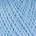 Голубой 2706