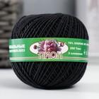 Тёмно-синий 4305