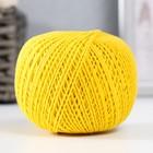 Жёлтый 0203