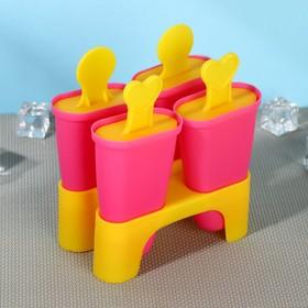 Форма для мороженого 'Кьют', 4 ячейки, цвета МИКС Ош