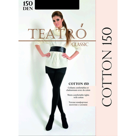 Колготки женские Cotton 150 цвет коричневый (moka), р-р 5