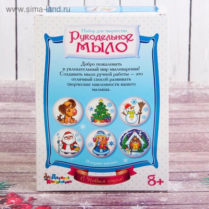"""Рукодельное мыло с картинкой """"Весёлый снеговик"""" (С Новым годом!)"""