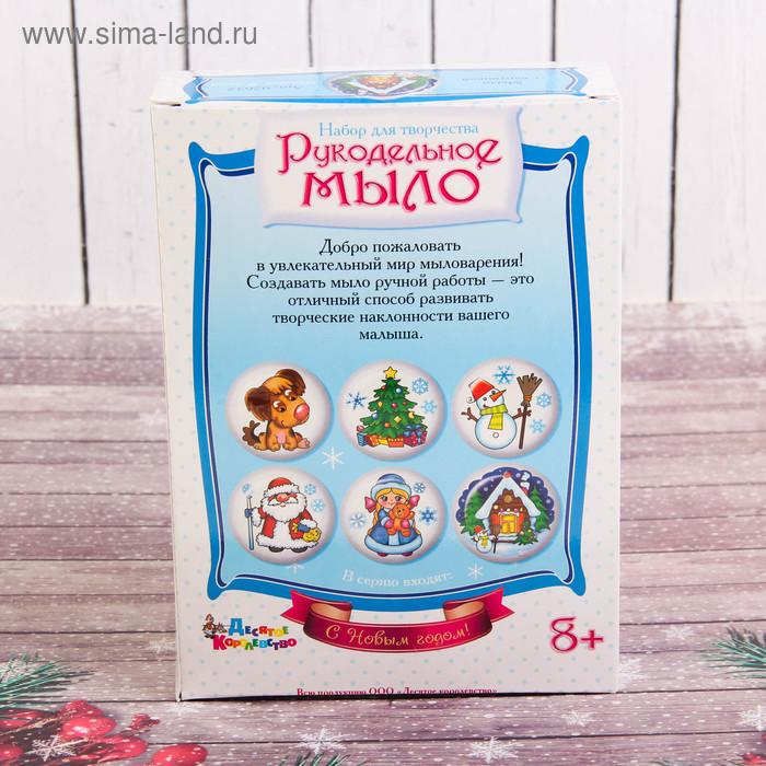 """Рукодельное мыло с картинкой """"Домик в лесу"""" (С Новым годом!)"""
