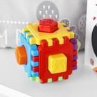 Развивающая игрушка Логический куб «Геометрик» - Фото 4