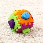 Развивающая игрушка Логический куб «Геометрик» - Фото 5