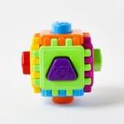 Развивающая игрушка Логический куб «Геометрик» - Фото 6