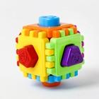 Развивающая игрушка Логический куб «Геометрик» - Фото 7