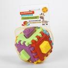 Развивающая игрушка Логический куб «Геометрик» - Фото 8
