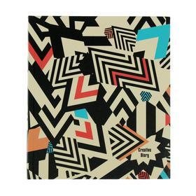 Ежедневник творческий А5, 128 листов 'Графика. Абстрактный узор', интегральная обложка, матовая ламинация, блок 70г/м2 Ош