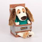 """Мягкая игрушка """"Бартоломей"""" в зелёном свитере, 27 см"""