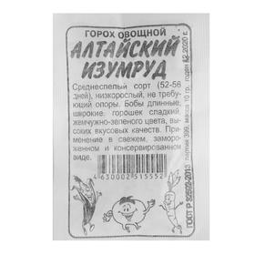Семена Горох 'Алтайский Изумруд', среднеспелый, бп, 10 г Ош