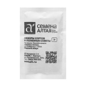 Семена Горох 'Шесть недель', лущильный, скороспелый, бп, 10 г Ош