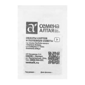 Семена Укроп 'Кибрай', бп, 2 г Ош