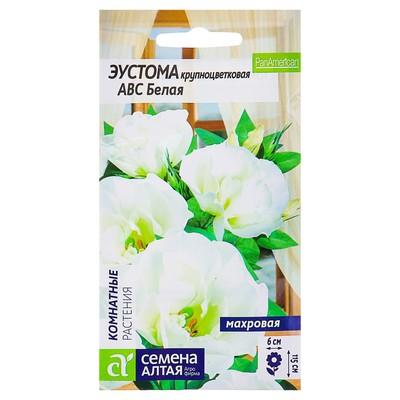 Семена цветов Эустома ABC белая махровая, О, цп, 5 шт. - Фото 1