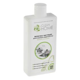 Молочко Clean Home для кухонных поверхностей «Антизапах», 290 гр