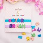 Браслеты-неразлучники Tell your Story DREAM STAR (набор 2шт) цвет МИКС