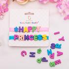 Princess happy