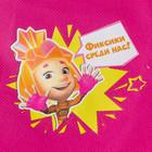 Кармашки настенные «Мои фикси-секретики», ФИКСИКИ, 45 х 18 см - Фото 5