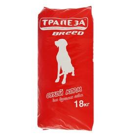 """Сухой корм """"Трапеза"""" BREED для собак, 18 кг"""