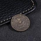 Монета «Казань»
