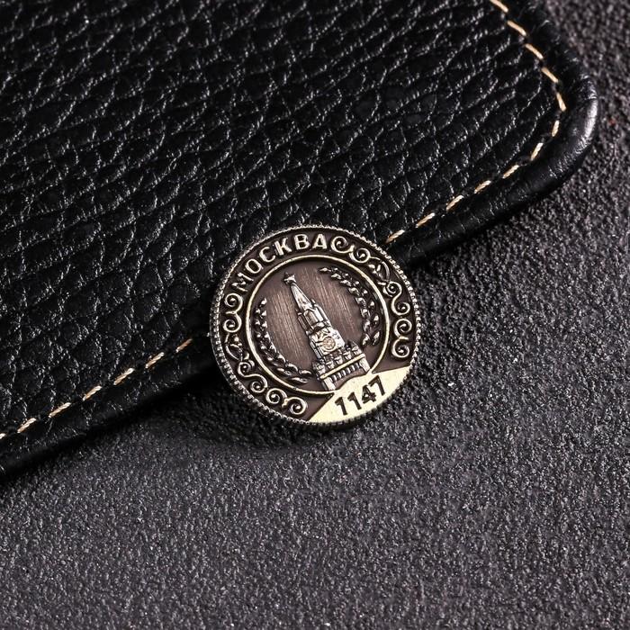 Монета «Москва», d= 2 см
