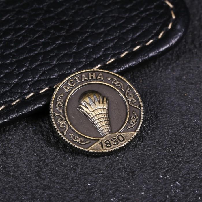 Монета Астана, d 2 см