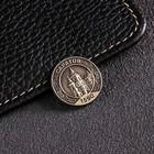 Монета «Саратов», d= 2 см