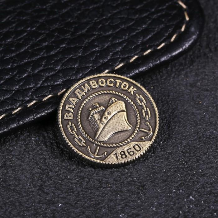 Монета Владивосток, d 2 см