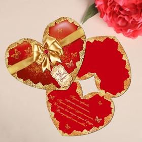 Открытка‒валентинка средняя «От всей души», 15.3 × 12 см