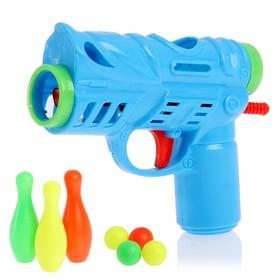 Пистолет «Весёлый боулинг», с кеглями, стреляет шариками, цвета МИКС Ош