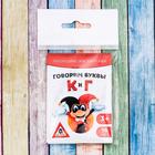 Обучающие логопедические карточки «Говорим буквы К и Г», размер карточек 63 × 87 мм - Фото 8