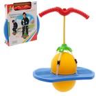 Спортивная игра «Прыгающий мяч»