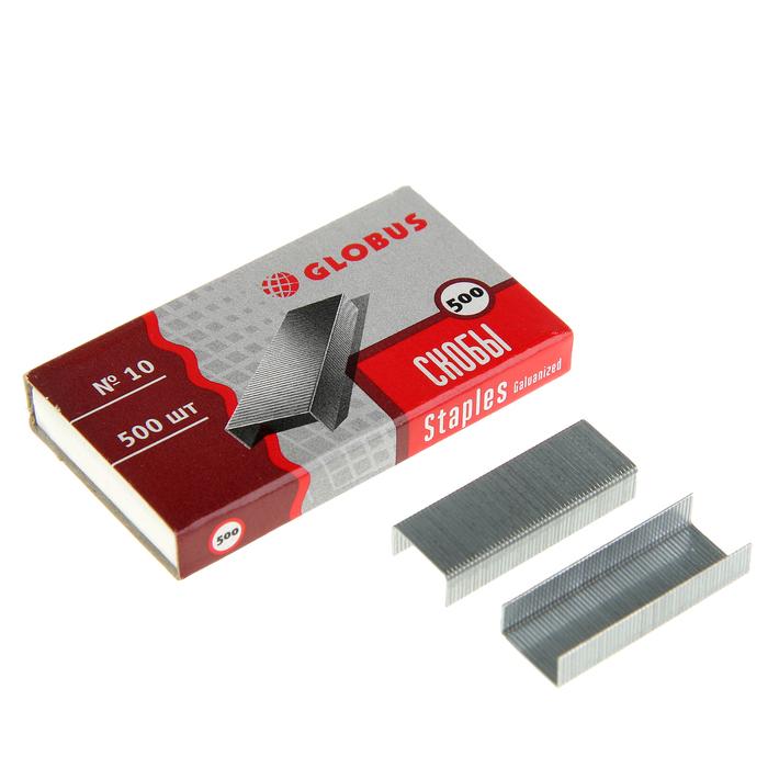 Скобы для степлера GLOBUS, 500 шт., №10, высококачественная сталь