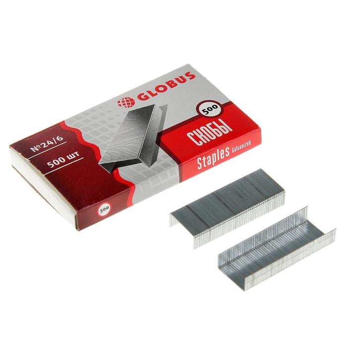 Скобы для степлера GLOBUS, 500 шт., №24/6, высококачественная сталь