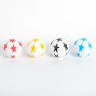 Точилка с контейнером, «Мяч со звёздами», МИКС