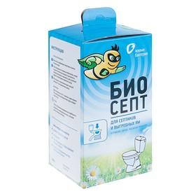 Средство для септиков и выгребных ям Биоактиватор Биосепт, 300 гр 12 доз