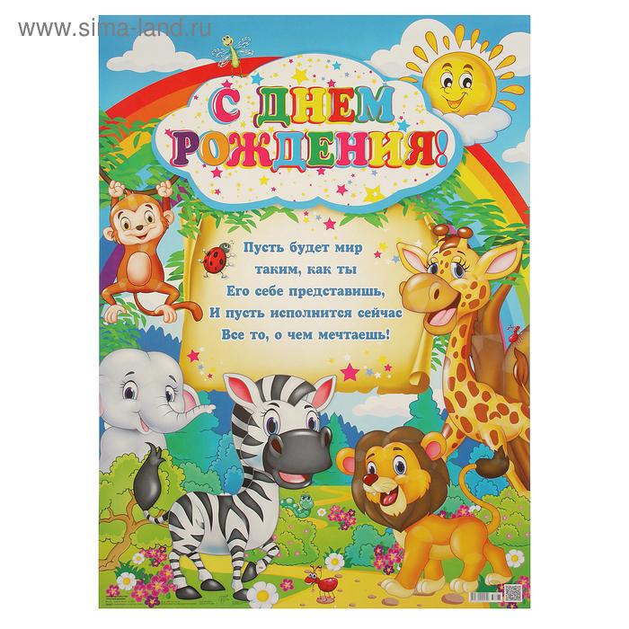 Картинки из лего схемы детям вот