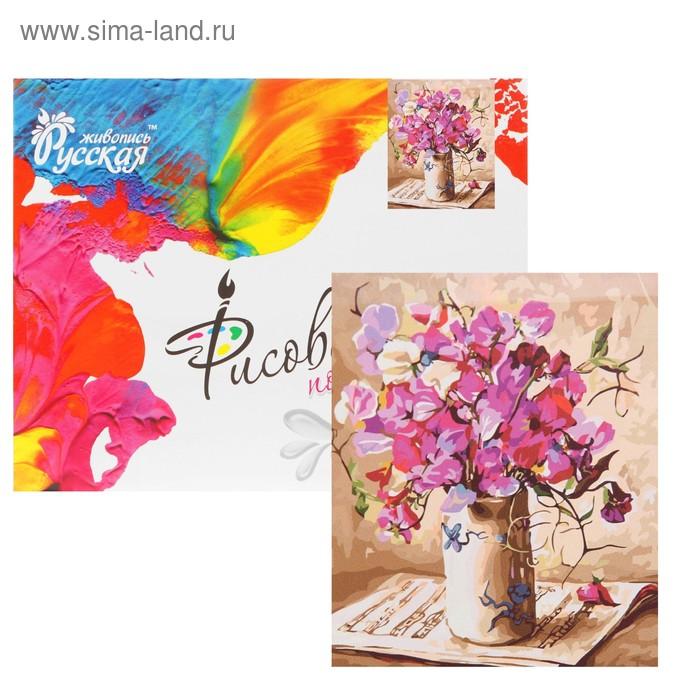 Картина по номерам «Цветочная мелодия»