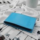 Визитница, 1 ряд, 18карт, анилин, цвет голубой