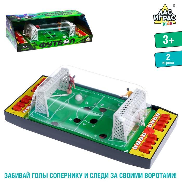 Настольный футбол Побеждаем вместе