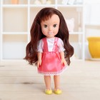 """Кукла """"Даша"""", в платье"""