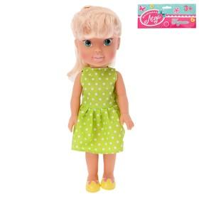 Кукла классическая «Марина», в платье