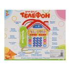 Игрушка «Телефоша», с трубкой, учим цифры, алфавит - Фото 4