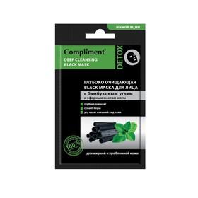 Очищающая маска для проблемной кожи, Compliment black, 15 мл
