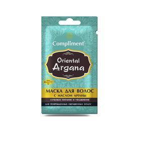 """Маска для волос Compliment oriental argana """"Увлажнение"""", для окрашенных волос, 25 мл"""