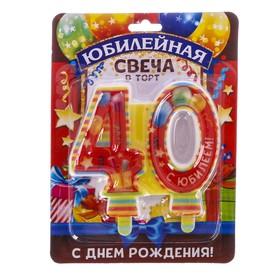 Свеча в торт цифра '40' Ош