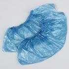 Бахилы EleGreen Прочные с 2-ой резинкой в индивидуальной упаковке - Фото 1