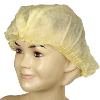 Медицинская шапочка Шарлотта Elegreen, желтая - Фото 1